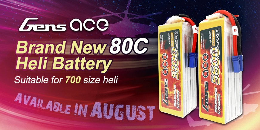 Brand new 80c heli battery