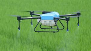 Plant protection UAV drone