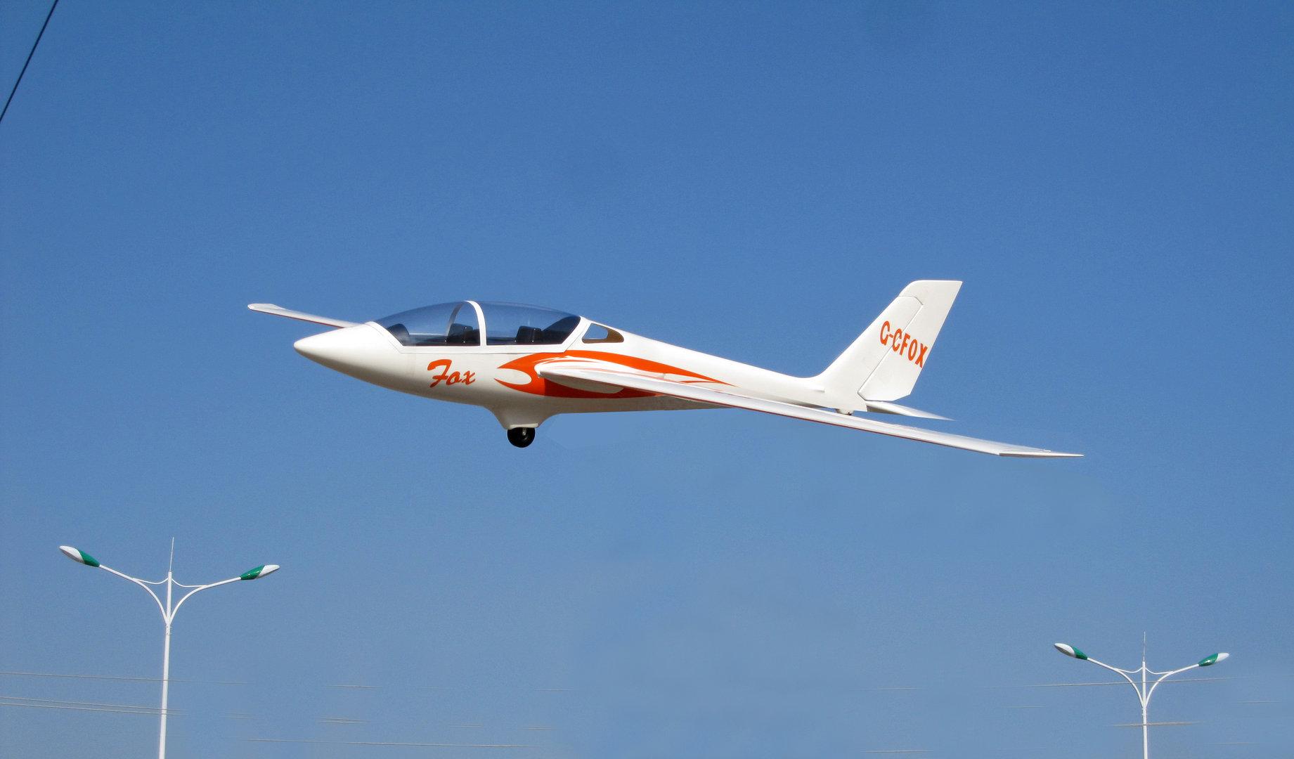 Gens ace 2200mAh 3S 30C Lipo battery-Fox Glider