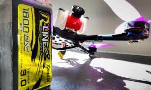 tattu r-line V3 battery for FPV